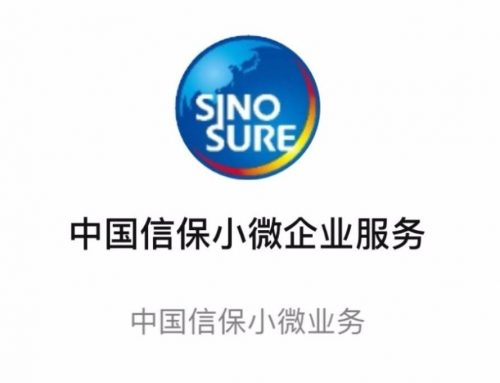 Weshine sign the contract with Sinosure Export and Credit Insurance Company