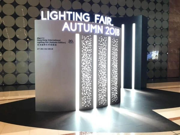 China Hongkong Lighting fair