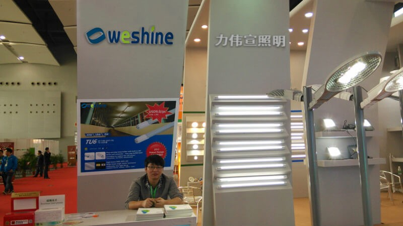 Guangzhou lighting fair